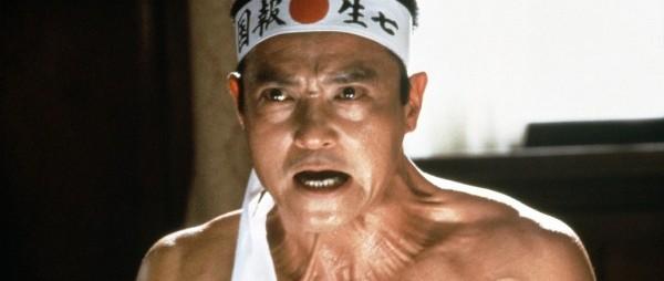 mishima-1985-02-g
